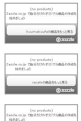 error8.jpg
